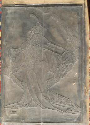 Ming Huang and Yang Kuei Fei ; 1924 ; Keyblock