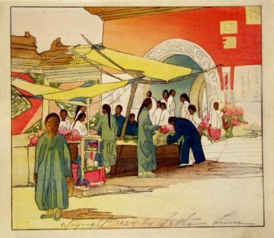 1924 Lung Fu Sou, Chinese Curio Market 2