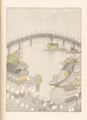 River Matsuri on the Sumida Gawa