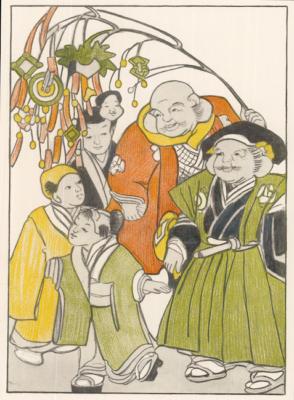 Hotei, Diakoku, Ebisu and Fuku-roku-ju, playing with Children at New Year's
