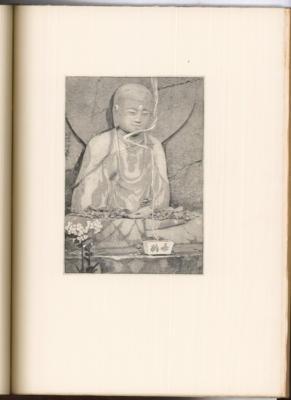 Statue of Jizo, God of Children