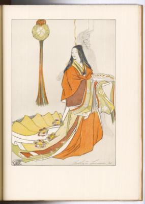 The Jewel Maiden