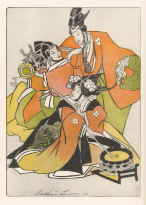 Geishas : Musicians