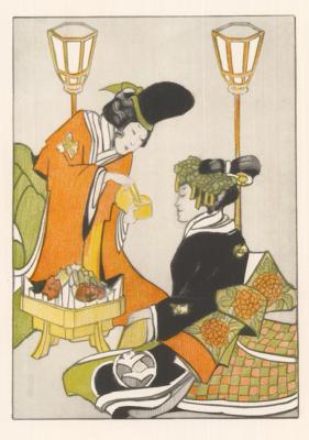 Geishas : Dancers