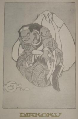 Diakoku