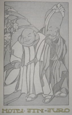 Hotei & Jin-Juro