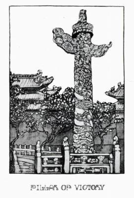 Pillar of Victory