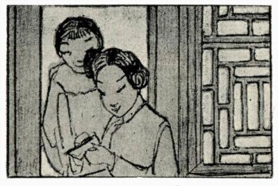 The Chung Yuen Co.