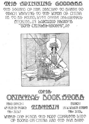 The Spinning Goddess, The Oriental Book Store