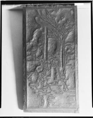 Temple Gate ; 1912 ; key block